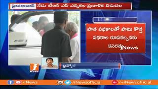TRS Election Manifesto Committee Meeting To Held at TRS Bhavan Today | KCR To Attend | iNews - INEWS