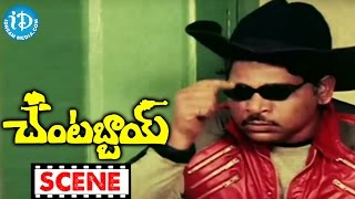 Chantabbai Movie Scenes - Allu Aravind Tries To Kill Chiranjeevi || Suhasini || Jandhyala - IDREAMMOVIES
