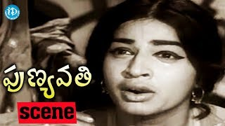 Punyavathi Movie Scenes - Chitra Becomes Pregnant || NTR || S V Ranga Rao || Sobhan Babu - IDREAMMOVIES