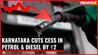 HD Kumaraswamy announced cess reduction in petrol and diesel by Rs 2 - NEWSXLIVE