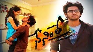 Neninthe || Latest Telugu Short Film || Directed by Bharat Jasmine - YOUTUBE