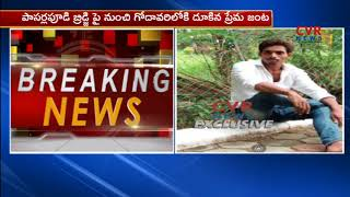 Lovers End life in East Godavari Dist | CVR News - CVRNEWSOFFICIAL