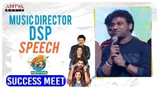 Devi Sri Prasad Speech @ F2 Success Meet Live || Venkatesh, Varun Tej, Anil Ravipudi || Dilraju - ADITYAMUSIC