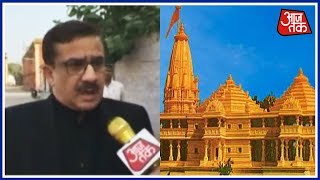 Ram Temple Can Be Built in Ayodhya, Says Shia Central Waqf Board Chief - AAJTAKTV