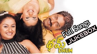 Dhum Telugu Movie Songs Jukebox ll Jagapathi Babu, Neha - ADITYAMUSIC