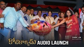 Kotikokkadu Movie Audio Launch Video | Sudeep | NIthya Menen | TFPC - TFPC