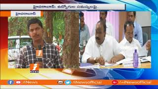 Ministers Committee To Submit Report On TS Govt Employees Issues Today | iNews - INEWS