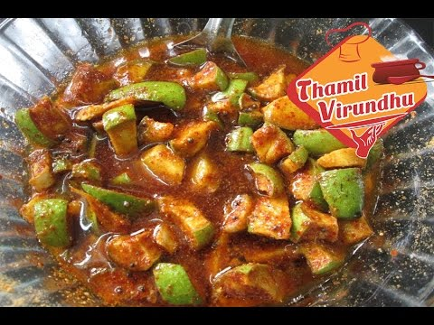 Tamil Cooking Recipes Download Video