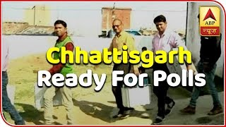 Amid Maoist attacks, Chhattisgarh readies for election - ABPNEWSTV