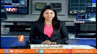 Top Headlines From Today News Papers | News Watch (22-01-2018) | iNews - INEWS