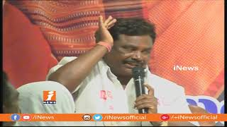 Prajakutami Parties and MRPS Supports Sravan Dasoju | Press Meet at Gandhi Bhavan | iNews - INEWS