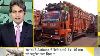 DNA analysis of long queues of parked trucks affecting traffic movement on the DND flyway - ZEENEWS