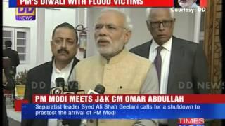Jammu and Kashmir: PM Narendra Modi announces 745-cr package - TIMESNOWONLINE