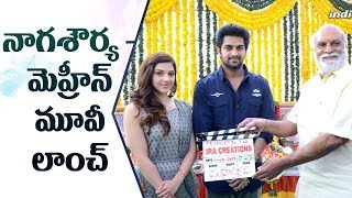 Naga Shaurya - Mehreen Movie Launch || Ira Creations Production No 3 - IGTELUGU