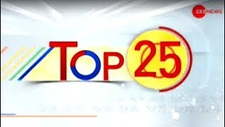 Watch top 25 news stories of the day - ZEENEWS