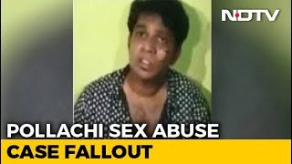 After Sex Abuse Case, Pollachi Brides Blacklisted, Strictures On Girls - NDTV