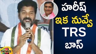 Revanth Reedy Full Speech At Kodangal | Revanth Reddy on KCR Govt Rule | Revanth Speech |Mango News - MANGONEWS