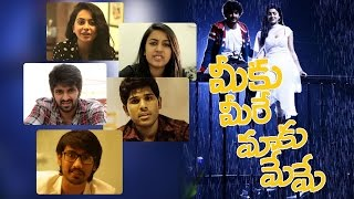 Celebrities about Meeku Meere Maaku Meme | What Is Love | Rakul Preet | Allu Sirish | Naga Shaurya - IGTELUGU