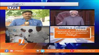 Parliament Monsoon Session To Start From Today | TDP Ready To Move No-Confidence Motion | iNews - INEWS