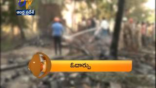 21st: 360  1 PM Heads ANDHRA - ETV2INDIA