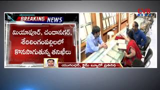 Weights & Measures Dept Officers Raids on Jewelry Shops in Hyderabad | CVR News - CVRNEWSOFFICIAL