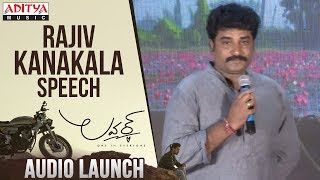 Rajiv Kanakala Speech @ Lover Audio Launch |Raj Tarun, Riddhi Kumar - ADITYAMUSIC