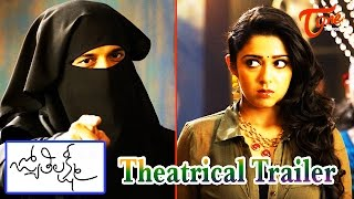 Jyothi Lakshmi Movie Theatrical Trailer | Charmi Kaur - TELUGUONE