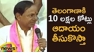 KCR Promises To Bring Ten Lakh Crores Profit To Telangana | KCR Press Meet | Mango News - MANGONEWS