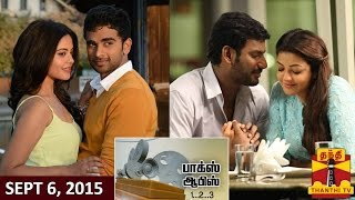 """Thanthi TV Box Office 06-09-2015 """"Where does Paayum Puli, Savale Samali feature in Top 5 ?"""" – Thanthi tv Show"""