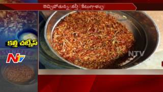 Police Busted Fake Food Products in Hyderabad Outskirts || NTV - NTVTELUGUHD