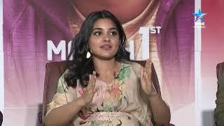 118 Movie special interview of Kalyan Ram, Nivetha Thomas & Guhan - MAAMUSIC