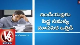 Mental Stress is the Killing Factor for Indian Employees - Watson Survey - V6NEWSTELUGU