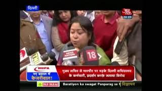 Special Report: Delhi's Chief Kejriwal Vs Delhi Chief Secretary Anshu Prakash, What Really Happened - AAJTAKTV