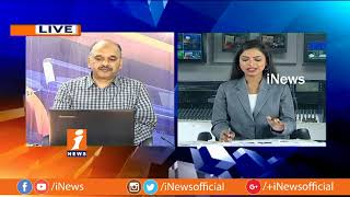 Markets Trade Between 10, 700 to 11, 000 Mark Today | Money Money (17-07-2018) | iNews - INEWS