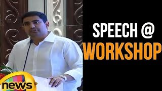Nara Lokesh Latest Speech at Workshop Organised by the Indian Cellular | Mango News - MANGONEWS