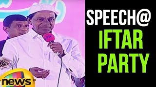 Telangana CM KCR Hosts Iftar Party at LB Stadium | KCR Speech at Iftar Party | Mango News - MANGONEWS