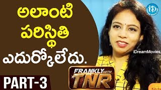 Music Director M.M. Srilekha Exclusive Interview - Part #3 || Frankly With TNR - IDREAMMOVIES