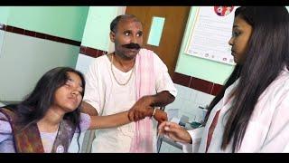 Dayam Latest Telugu Shortfilm  2020 || JP Show || Dyarapogu Prabhakar || Gorla Kranthi kumar.... - YOUTUBE