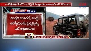 IT Officers Questioning to Andru Minerals Company Employees | West Godavari | Prathipadu | CVR NEWS - CVRNEWSOFFICIAL