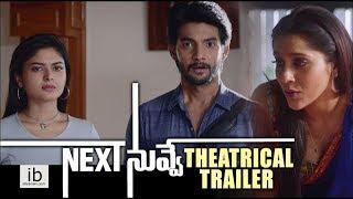 Next Nuvve theatrical trailer - idlebrain.com - IDLEBRAINLIVE