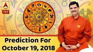 Daily Horoscope With Pawan Sinha: Here's the prediction for 19th October, 2018 - ABPNEWSTV
