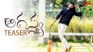 AGASTYA | Latest Telugu Short Film Teaser 2020 | By D.S.K Srinivas Nikhil | TeluguOne - TELUGUONE