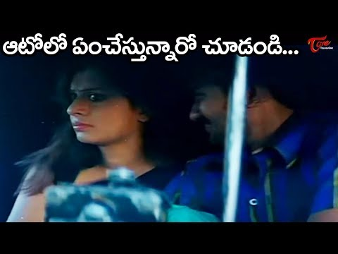 Sanjana Dress Up In Auto Rickshaw - Comedy Scene