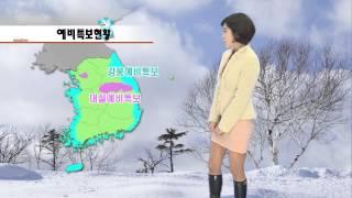 날씨속보 12월 15일 21시 발표