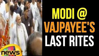 Narendra Modi and Amit Shah at Vajpayee's Last Rites | Atal Bihari Vajpayee Live Updates |MangoNews - MANGONEWS