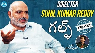 Gulf Movie Director Sunil Kumar Reddy Exclusive Interview || Talking Movies With iDream - IDREAMMOVIES