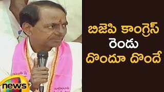 KCR Fires On Congress And BJP Parties | KCR Latest Press Meet | TRS Bhavan | Mango News - MANGONEWS