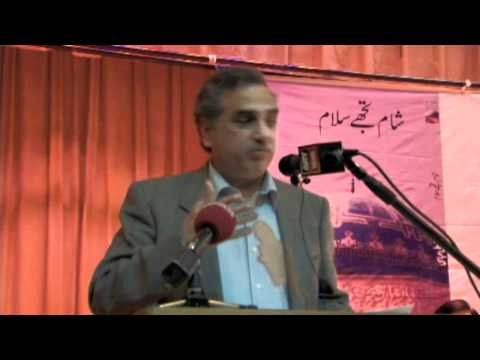 Sham Tujay Salam (part 12 of 12) Qamar Ali Abbasi Book Launch