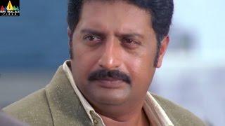 Chirutha Movie Ram Charan and Prakash Raj Scene | Telugu Movie Scenes | Sri Balaji Video - SRIBALAJIMOVIES