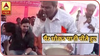 BJP worker washes feet of BJP MP Nishikant Dubey and thereafter drinks that water - ABPNEWSTV